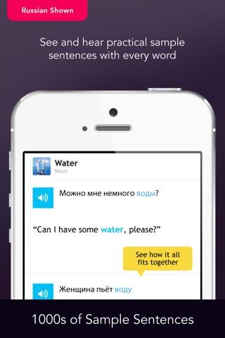 Learn Brazilian Portuguese - WordPower screenshot 4