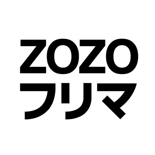 無料のファッションフリマアプリ‐ZOZOフリマ