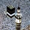 Islam Namaz e Nabawi Audio