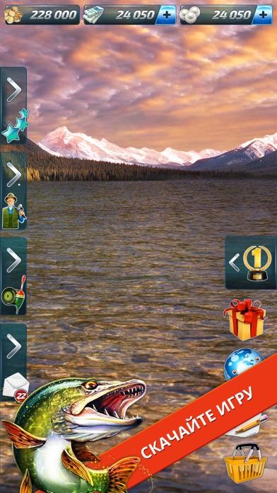 На рыбалку: Игра Рыбалка Скриншоты7