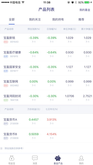 """融媒体""""双创""""新平台 《中国好项目》第四季正式启动"""