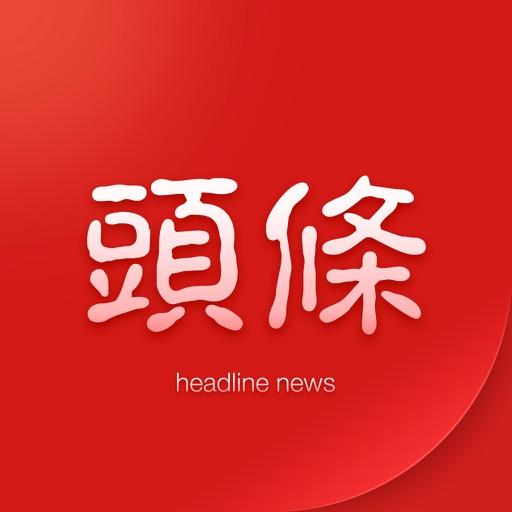 头条-最新的社会资讯新闻热点娱乐八卦话题