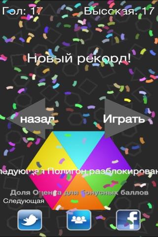 Colour Match - Switch screenshot 3