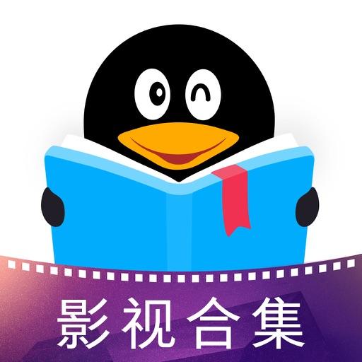 QQ阅读影视合集-欢乐颂、青丘狐传说、芈月传正版原著连载含花絮