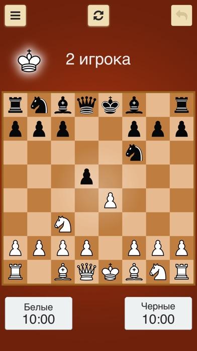 Шахматы премия Screenshot 1