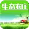 生态农庄网