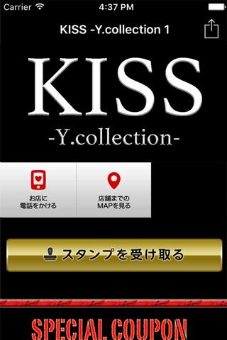 新宿歌舞伎町ホストクラブKISS -Y.collection- 1st screenshot 1