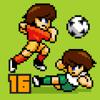 ODT S.A. - Pixel Cup Soccer 16 artwork