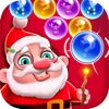 Bubble Christmas Game and Bubble New Year