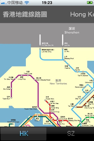 Hong Kong Metro Map 香港深圳地铁线路图 screenshot 1