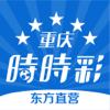 重庆时时彩宝典-重庆时时彩开奖号码走势图