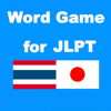 Word Game For JLPT Thai Wiki