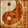 中医学 Icon