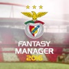 SL Benfica Fantasy Manager 2016 - Lead your favorite football club