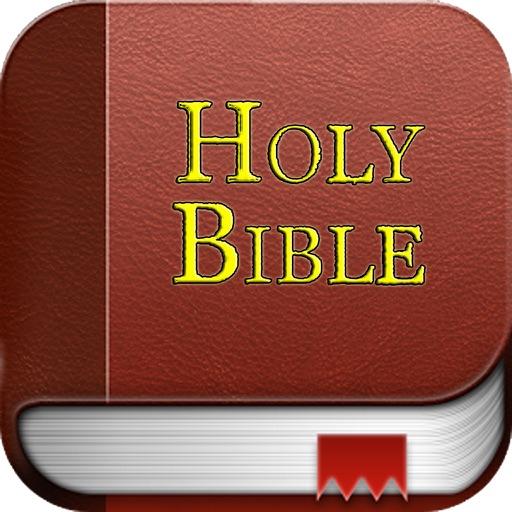 Holy Bible Quiz - Religious Faith Test Trivia iOS App