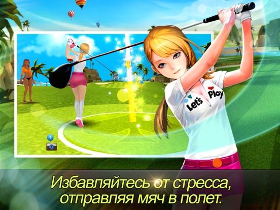 Nice Shot Golf Screenshot