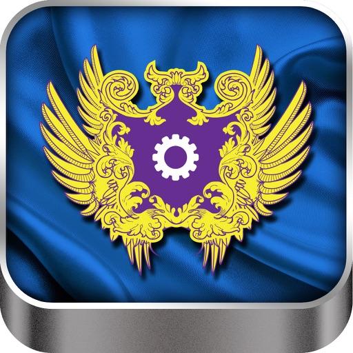 ProGame for - Clockwork Empires iOS App