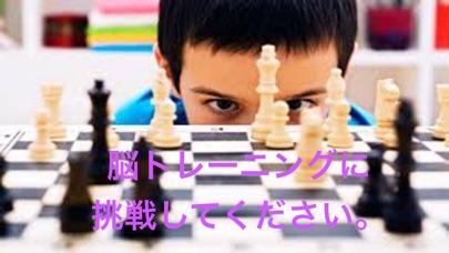 チェス 2人 対戦 チェス無料 Chess Master Freeのスクリーンショット3