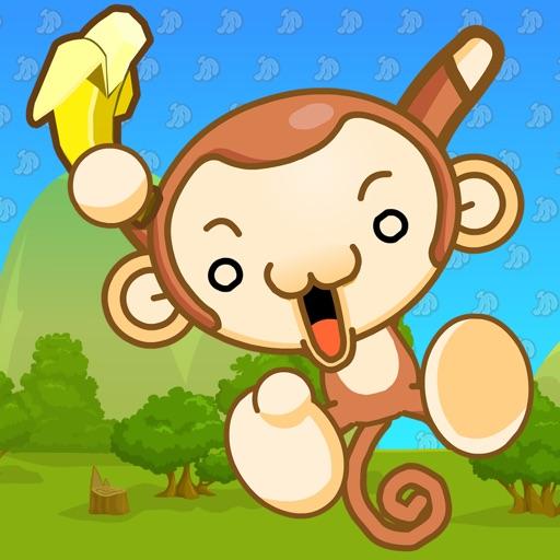 Hungry Monkey Cannon iOS App