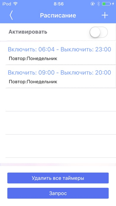 download Сапсан Про 10 appstore review