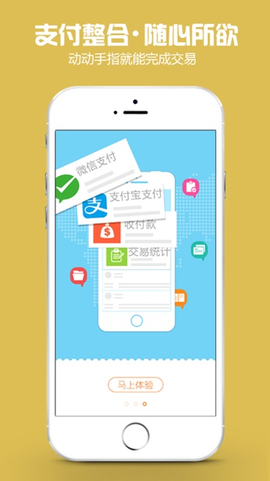 download 云汇生活 appstore review