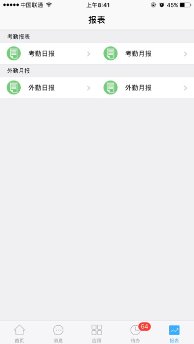 青虹云屏幕截图3