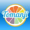 Tomanji
