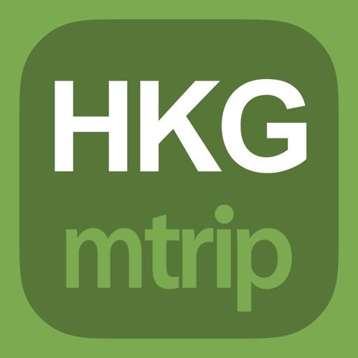 香港旅行指南-Hong Kong Travel Guide【可创建个性化行程】