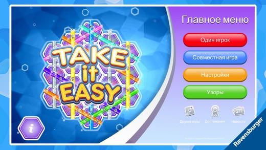 Take It Easy Screenshot