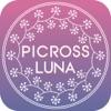 Picross Luna