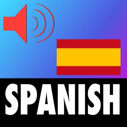 Learn Spanish - 660 Verbs with MemSpanish iOS App