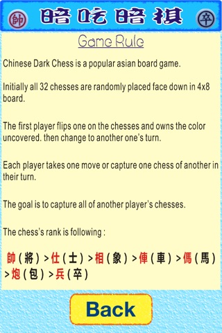 CN DarkChess Free screenshot 4