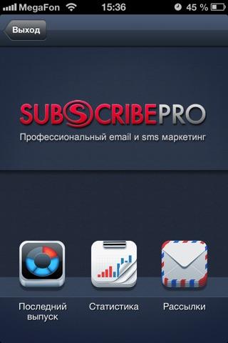 SubscribePRO screenshot 1