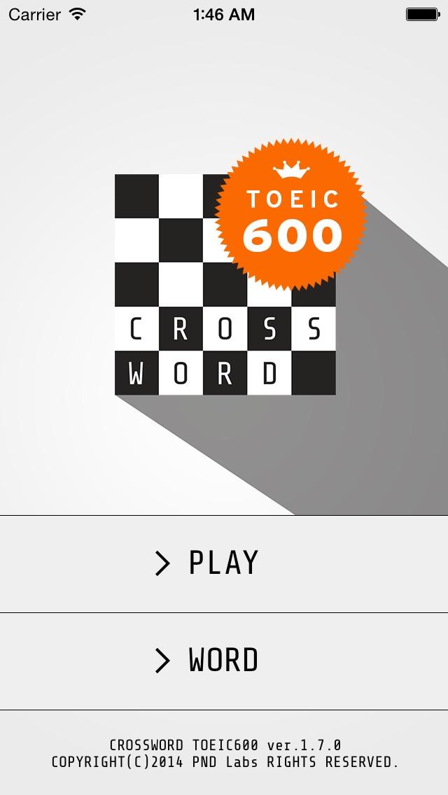 英単語クロスワード TOEIC 600のスクリーンショット5