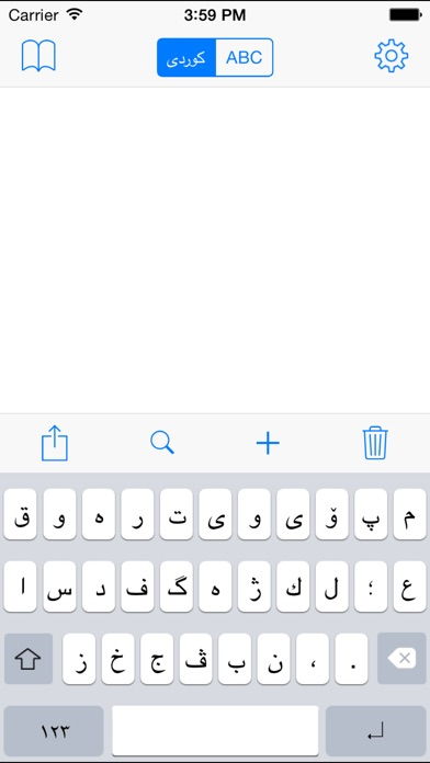 Kurdish Keyboard - KurdishKeys Screenshots