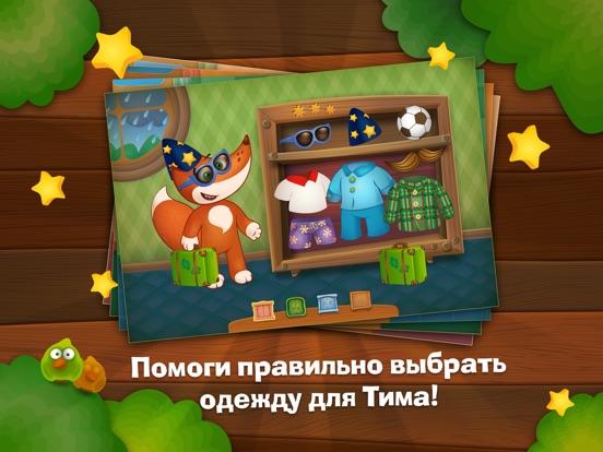 Tim the Fox для iPad
