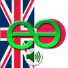 英語から日本語 へ 声 話す翻訳機 フレーズブック EchoMobi® スピーク旅行 LITE