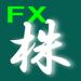 株価・FX未来予測機