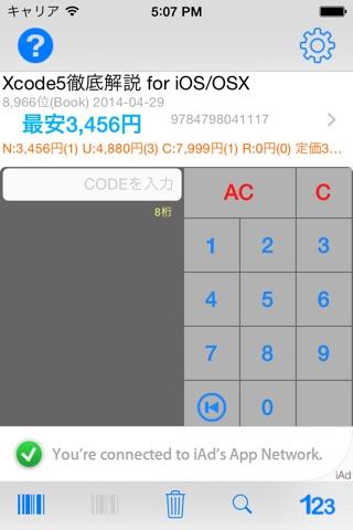 Screenshot of amapiplus