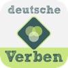 ドイツ語の動詞
