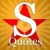 Spiritual Quotes - Meaning of Spirituality and Spiritual Life
