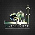 Al Mubarak Radio icon
