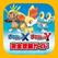 ポケットモンスター X・Y 公式完全攻略ガイド