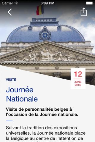 Het Belgische paviljoen - Expo Milano 2015 screenshot 3