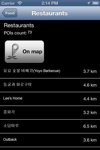 Seoul, Korea Offline Map - PLACE STARS screenshot 4