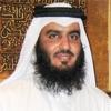 القرآن الكريم - الشيخ أحمد العجمي