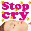 Stop cry Baby Sound!