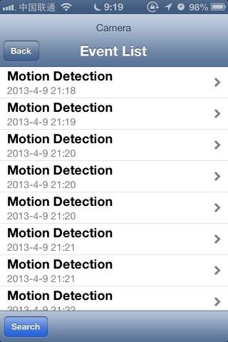 MyCam P2P screenshot 2