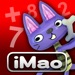 Cat & Dog - Math Siege Educational Game for kids