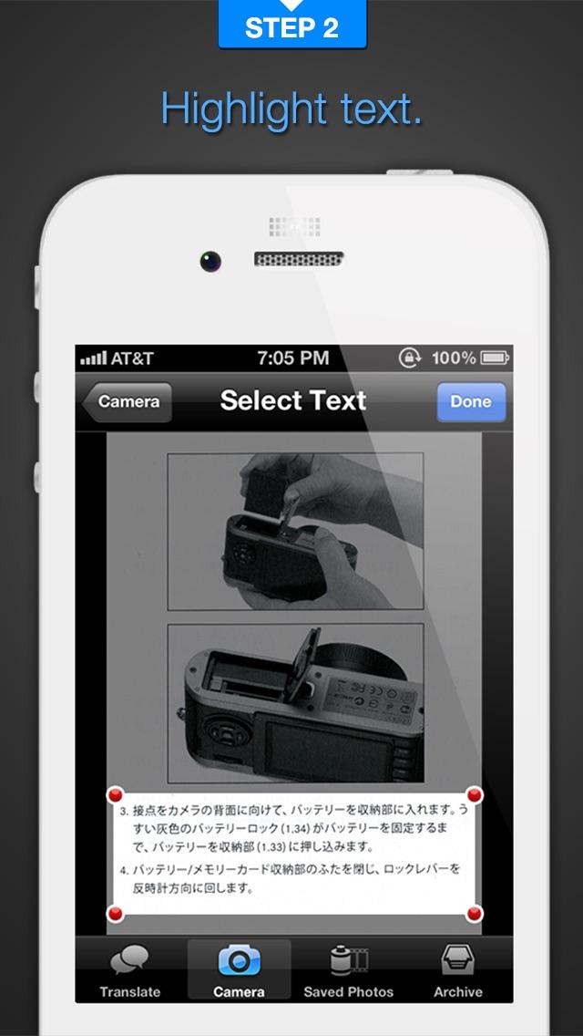 Babelshot (photo translator) Screenshot 2